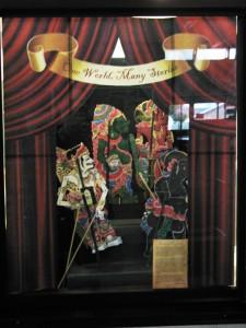 Wayang Kulit Shadow Puppets Holding more bookweek titles.